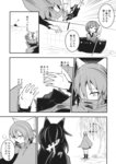 3girls animal_ears ashiroku_(miracle_hinacle) bow bowl cape comic eighth_note faceplant greyscale hair_bow highres imaizumi_kagerou japanese_clothes kimono long_hair minigirl monochrome multiple_girls musical_note sekibanki short_hair skirt spoken_musical_note sukuna_shinmyoumaru touhou translated wolf_ears