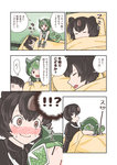 2girls animal_ears bare_shoulders bear_ears black_hair blush chameleon_tail closed_eyes collared_shirt comic commentary_request eyebrows_visible_through_hair fingerless_gloves futon gloves green_hair highres hood japanese_black_bear_(kemono_friends) kemono_friends long_hair multicolored_hair multiple_girls neckerchief necktie panther_chameleon_(kemono_friends) sakana_kidori school_uniform serafuku shirt short_hair sleeping translation_request zzz