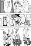 ... 6+girls :3 akatsuki_(kantai_collection) animal_hood animal_print bangs belt box bunny_hood bunny_print cardboard_box cloud coat comic commentary crescent crescent_hair_ornament eyebrows_visible_through_hair flat_cap folded_ponytail from_below fumizuki_(kantai_collection) greyscale hair_between_eyes hair_ornament hand_on_another's_shoulder hands_on_hips hat heterochromia hibiki_(kantai_collection) hood hood_up hoodie horizon inazuma_(kantai_collection) indoors kantai_collection kikuzuki_(kantai_collection) long_hair long_sleeves looking_down looking_to_the_side machinery meitoro miniskirt miss_cloud monochrome multiple_girls nagatsuki_(kantai_collection) nanodesu_(phrase) neckerchief ocean open_mouth outdoors pantyhose peaked_cap pleated_skirt ponytail rensouhou-chan sailor_collar school_uniform serafuku shading_eyes shirayuki_(kantai_collection) sideways_glance skirt speech_bubble spoken_ellipsis sweatdrop tape translated turret v-shaped_eyebrows v_arms verniy_(kantai_collection)