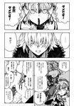 3girls fate/grand_order fate_(series) highres jeanne_d'arc_(alter)_(fate) jeanne_d'arc_(fate)_(all) jeanne_d'arc_alter_santa_lily kofunami_nana multiple_girls translation_request