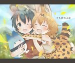 2girls :d ;d ^_^ ahoge animal_ears bare_shoulders belt black_eyes black_hair blonde_hair blush closed_eyes copyright_name day elbow_gloves extra_ears flower frame gloves grass hair_between_eyes hat highres holding hug japari_symbol kaban_(kemono_friends) kemono_friends lucky_beast_(kemono_friends) mountain multiple_girls one_eye_closed open_mouth outdoors print_neckwear print_skirt red_shirt serval_(kemono_friends) serval_ears serval_print serval_tail shirt short_hair short_sleeves skirt sky sleeveless smile tail translated yuno_(suke_yuno)
