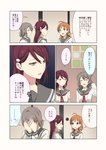 3girls :d ahoge bangs bow brown_hair closed_eyes comic covering_face hair_between_eyes hair_bow hand_behind_head lips long_hair love_live! love_live!_sunshine!! multiple_girls no_nose open_mouth profile red_hair sakurauchi_riko school_uniform sen'yuu_yuuji serafuku smile sweatdrop swept_bangs takami_chika translation_request uranohoshi_school_uniform watanabe_you yellow_bow