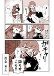 ... 1boy 1girl :d admiral_(kantai_collection) blush buttons carrying chair closed_eyes closed_mouth comic commentary constricted_pupils cup door emphasis_lines epaulettes eyebrows_visible_through_hair hair_between_eyes hand_on_another's_head hat hat_removed head_on_chest headwear_removed hug indoors kantai_collection long_hair long_sleeves military military_hat military_uniform monochrome motion_lines naval_uniform ooi_(kantai_collection) open_mouth paper parted_lips peaked_cap petting pleated_skirt sailor_collar sala_mander school_uniform serafuku sitting skirt smile smoke speech_bubble spoken_ellipsis steam sweat teacup translated uniform wavy_mouth