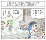 animal_ears bow chair cirno comic daiyousei fujiko_f_fujio_(style) hair_bow hat hinanawi_tenshi karimei kasodani_kyouko lowres multiple_girls parody pot style_parody table touhou translated
