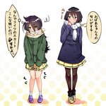 2girls black_hair blush chiku_(gesu) coat cosplay costume_switch hands_on_own_thighs kuroki_tomoko messy_hair multiple_girls pantyhose scarf socks tamura_yuri thought_bubble translation_request watashi_ga_motenai_no_wa_dou_kangaetemo_omaera_ga_warui!