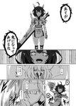 2girls absurdres abukuma_(azur_lane) arm_up azur_lane bell bubble close-up comic greyscale hair_ornament hairclip highres holding holding_weapon horns japanese_clothes jingle_bell monochrome multiple_girls oni_horns open_mouth oxygen_mask parka_(summersketch) pointy_ears remodel_(azur_lane) roon_(azur_lane) short_hair short_sleeves slit_pupils speech_bubble stasis_tank torpedo translated weapon