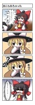 ... 4koma ? anger_vein beni_shake black_dress blonde_hair blush_stickers bow braid brown_eyes brown_hair chibi child comic detached_sleeves dress hair_bow hair_tubes hakurei_reimu hat head_tilt highres kirisame_marisa red_dress touhou translated witch_hat