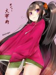 1girl akino_shuu ass_visible_through_thighs bangs black_hair blush brown_background brown_flower closed_mouth commentary_request dazaifu_(oshiro_project) drawstring flower hair_flower hair_ornament hood hood_down hoodie long_hair long_sleeves one_side_up oshiro_project oshiro_project_re purple_hoodie short_eyebrows simple_background sleeves_past_fingers sleeves_past_wrists smile solo thick_eyebrows translation_request twitter_username v-shaped_eyebrows very_long_hair