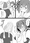 2girls banana bifidus blush comic commentary eating food fruit greyscale hyuuga_(kantai_collection) ise_(kantai_collection) japanese_clothes kantai_collection md5_mismatch monochrome multiple_girls ponytail short_hair skin_tight towel towel_around_neck translated undershirt