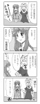 2girls 4koma azumanga_daiou bad_id bow comic elbow_gloves gloves hat long_hair monochrome multiple_girls nattororo parody patchouli_knowledge touhou translated yakumo_yukari