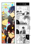 3girls 4koma 5boys ;) >:) ? amamiya_ren bad_id bad_pixiv_id bag blood blue_eyes blue_hair blush brown_hair clenched_teeth closed_eyes collared_shirt comic confetti copyright_name covering_face drinking embarrassed emphasis_lines eyebrows_visible_through_hair glasses grey_eyes grey_hair grin hair_over_one_eye hanamura_yousuke highres jacket kuma_(persona_4) long_hair looking_at_another looking_at_viewer mioh multiple_boys multiple_girls narukami_yuu one_eye_closed pants parted_lips persona persona_3 persona_4 persona_5 punching red_eyes satonaka_chie semi-rimless_eyewear shirt short_hair shuujin_academy_uniform skirt smile sparkle spitting spitting_blood spoken_question_mark takamaki_anne tears teeth translated turtleneck twintails v-shaped_eyebrows wing_collar yasogami_school_uniform yuuki_makoto