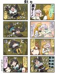 4koma 5girls >_< ahoge animal_ears bird_tail black_hair brown_hair cat_ears cat_tail cheek_press chibi clenched_hands closed_eyes comic commentary flapping hair_between_eyes hair_ornament hairclip head_wings highres hug light_brown_hair long_sleeves lying mii_(yuureidoushi_(yuurei6214)) multiple_girls multiple_tails necktie nekomiya_yoshiko on_back open_mouth original outstretched_arms pink_hair reiga_mieru school_uniform serafuku shiki_(yuureidoushi_(yuurei6214)) short_hair short_sleeves sidelocks smile sparkle_background sweatdrop sweater_vest tail tantrum tears translation_request trembling youkai yuureidoushi_(yuurei6214)