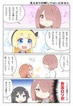 4girls 4koma asashio_(kantai_collection) beret black_hair blonde_hair blush brown_hair comic crossover earth_ekami female_admiral_(kantai_collection) hair_ornament hairclip hat highres hoshino_miyako_(wataten) ikazuchi_(kantai_collection) jervis_(kantai_collection) kantai_collection long_hair multiple_girls open_mouth school_uniform sparkle sparkle_background star starry_background tears thought_bubble translated watashi_ni_tenshi_ga_maiorita!