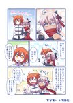 2girls ahoge arm_guards arm_hug black_bow blush bow breast_grab chaldea_uniform closed_eyes comic commentary_request fate/grand_order fate_(series) frown fujimaru_ritsuka_(female) grabbing groping hair_between_eyes hair_bow hair_ornament hair_scrunchie hand_on_another's_chest heart looking_at_another multiple_girls okita_souji_(fate) okita_souji_alter_(fate) open_mouth orange_eyes orange_hair pink_hair pleated_skirt ponytail scarf scrunchie side_ponytail skirt sleeveless sparkle sweatdrop tan tomoyohi translated yellow_eyes yuri