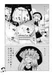 2girls :d ^_^ aozora_market apron black_dress bow broom broom_riding closed_eyes comic doujinshi dress fairy_wings greyscale hat hat_bow highres kirisame_marisa long_hair monochrome multiple_girls multiple_persona open_mouth ribbon scan smile touhou translated wings witch_hat wriggle_nightbug