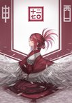 1girl 2017 bangs blush closed_mouth commentary_request feathered_wings folded_ponytail from_side grey_wings hair_between_eyes hakama highres japanese_clothes looking_up original pillow pleated_skirt red_eyes red_hair red_skirt seiza sidelocks sitting skirt smile solo window1228 wings year_of_the_rooster