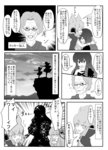 4girls aura bracelet cliff closed_eyes cloud comic cookie_clicker crying earmuffs expressionless glasses gradient_hair grandma_(cookie_clicker) greyscale hata_no_kokoro head_on_chest highres hijiri_byakuren indosou jewelry long_hair long_skirt looking_at_viewer monochrome multicolored_hair multiple_girls outdoors outstretched_arm plaid plaid_shirt robe shirt short_hair short_sleeves silhouette skirt speech_bubble stance star sun surprised sweat talking tears text_focus touhou toyosatomimi_no_miko training translated upper_body wrinkled_skin
