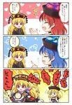 2girls 3koma :d bandana black_hat black_shirt blonde_hair blue_hair chain choker closed_eyes clothes_writing comic earth_(ornament) gold_chain ground_vehicle hands_in_sleeves hat hecatia_lapislazuli junko_(touhou) long_hair moon_(ornament) motor_vehicle motorcycle multiple_girls open_mouth polos_crown pote_(ptkan) red_eyes red_hair shirt short_sleeves sleeves_together smile tabard tassel touhou translation_request very_long_hair wide_sleeves