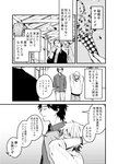 3boys comic commentary_request confetti greyscale highres konkichi_(flowercabbage) light male_focus monochrome multiple_boys original party_popper sleeves_folded_up streamers sweater walking watch