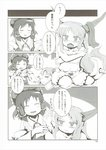 2girls ascot bloomers blush bow comic covering covering_breasts detached_sleeves greyscale hair_bow hair_tubes hakurei_reimu highres horn_ribbon horns ibuki_suika konata_gazel long_hair monochrome multiple_girls page_number ribbon scan shirt short_hair skirt sleeveless sleeveless_shirt topless touhou translated underwear uu~