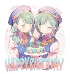 2girls ;q alternate_hairstyle bang_dream! beret blue_headwear blue_vest blush_stickers bow bowtie braid cake cat character_name cherry_blossoms clenched_hand collared_shirt commentary_request dog earrings feeding flower food fork happy_birthday hat hat_flower hikawa_hina hikawa_sayo holding holding_fork jewelry looking_at_another multiple_girls one_eye_closed polka_dot_neckwear red_neckwear shirt side_ponytail taneda_yuuta tongue tongue_out twin_braids upper_body vest white_shirt