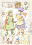 alena_(dq4) breasts cape closed_mouth commentary_request crossover dragon_quest dragon_quest_ii dragon_quest_iv dragon_quest_xi hat hero_(dq11) long_hair multiple_boys multiple_girls open_mouth pantyhose prince_of_lorasia prince_of_samantoria princess_of_moonbrook sylvia_(dq11) yuza