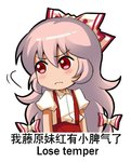 1girl blush bow chibi chinese chinese_commentary commentary_request english eyebrows_visible_through_hair fujiwara_no_mokou hair_between_eyes hair_bow long_hair lowres pants pink_hair puffy_short_sleeves puffy_sleeves red_eyes red_pants shangguan_feiying shirt short_sleeves simple_background solo standing suspenders touhou translated upper_body very_long_hair white_background white_bow white_shirt wing_collar