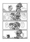 2girls armadillo_ears armadillo_tail armor breastplate cabbie_hat collared_shirt comic elbow_pads extra_ears giant_armadillo_(kemono_friends) giant_pangolin_(kemono_friends) greyscale hat helmet highres kemono_friends kemono_friends_pavilion kotobuki_(tiny_life) long_hair monochrome multiple_girls necktie pangolin_ears playground_equipment_(kemono_friends_pavilion) pleated_skirt scales shield shirt short_hair short_sleeves skirt translated vest