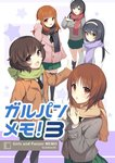 5girls :d akiyama_yukari artist_name bangs black_eyes black_hair black_legwear black_neckwear black_scarf brown_coat brown_eyes brown_hair brown_scarf closed_mouth coat commentary_request copyright_name cover cover_page double-breasted doujin_cover english eyebrows_visible_through_hair girls_und_panzer green_scarf green_skirt grey_hair hairband hand_in_hair highres ikomochi isuzu_hana light_frown long_hair long_sleeves looking_at_viewer miniskirt multiple_girls neckerchief nishizumi_miho ooarai_school_uniform open_clothes open_coat open_mouth orange_eyes orange_hair pantyhose pink_coat pleated_skirt purple_scarf red_scarf reizei_mako scarf short_hair skirt smile standing star takebe_saori thighhighs translation_request white_coat white_hairband winter_clothes