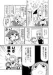 +_+ 6+girls ahoge akiyama_yukari arm_up arms_up assam bangs bangs_pinned_back blunt_bangs breasts cannon carrying_under_arm caterpillar_tracks chair clenched_hand clenched_hands closed_eyes comic cup darjeeling floral_background gag girls_und_panzer hair_ribbon hair_up hairband hand_on_own_chin holding holding_cup improvised_gag index_finger_raised jacket lifting_person long_hair medium_breasts messy_hair military military_uniform monochrome multiple_girls neckerchief necktie nishizumi_miho nose_bubble one_eye_closed open_mouth orange_pekoe outstretched_arms parted_bangs pleated_skirt reizei_mako ribbon school_uniform serafuku short_hair sidelocks skirt sleeves_past_wrists smile sparkle_background squatting sweatdrop sweater takebe_saori tamago_(yotsumi_works) tape tape_gag teacup thighhighs translated uniform