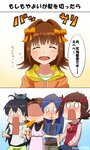 2koma 5girls alternate_hair_length alternate_hairstyle amami_haruka black_hair blood blue_hair brown_hair comic ganaha_hibiki hair_ribbon heart idolmaster jaw_drop kisaragi_chihaya long_hair minase_iori multiple_girls nosebleed o_o ribbon rossy_(rossy9728) short_hair spit_take spitting takatsuki_yayoi translation_request