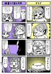 +_+ 2boys 3girls 4koma :o >_< arms_on_table bangs bkub blush closed_eyes comic emphasis_lines explosion eyebrows_visible_through_hair fang formal glasses greyscale hair_ornament hair_scrunchie halftone holding holding_spoon honda_mio hori_yuuko idolmaster idolmaster_cinderella_girls interlocked_fingers jacket jacket_on_shoulders jewelry monochrome moroboshi_kirari multiple_boys multiple_girls necklace opaque_glasses open_mouth p-head_producer partially_colored ponytail psychic purple_background scrunchie shaded_face shouting sidelocks simple_background speech_bubble spoon star star_hair_ornament suit sweatdrop symbol-shaped_pupils table talking translation_request two-tone_background yellow_background