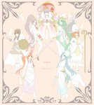 6+girls :d alternate_costume alternate_hairstyle angel_wings bangs bat_wings bishop_(chess) black_wings blazer blue_eyes blue_hair blue_ribbon boots bow braid breasts brown_eyes brown_hair buckle chess_piece choker cleavage copyright_name crossed_swords crown cuffs dress dress_shirt everyone feather_boa flat_color garter_straps gloves green_eyes green_hair hair_bow hakurei_reimu hakurei_reimu_(pc-98) half-closed_eyes hand_on_hip hand_on_own_chin hat hat_ribbon high_heels highres holding holding_shield holding_staff holding_weapon jacket jewelry king_(chess) kirisame_marisa kirisame_marisa_(pc-98) knee_boots knees_together_feet_apart knight_(chess) long_dress long_hair long_ponytail long_sleeves looking_at_viewer matenshi meira mima multiple_girls noroiko open_mouth parted_bangs parted_lips pawn_(chess) pinafore_dress pink_background pink_bow ponytail puffy_long_sleeves puffy_short_sleeves puffy_sleeves purple_eyes purple_hair queen_(chess) ranran_(iaotak) red_eyes red_footwear red_hair red_ribbon ribbon rika_(touhou) rook_(chess) sheath shield shirt short_dress short_hair short_sleeves side_braid sidelocks sitting sleeve_cuffs smile staff story_of_eastern_wonderland swept_bangs sword tailcoat thighhighs throne touhou touhou_(pc-98) twin_braids unsheathed v-shaped_eyebrows v_arms veil very_long_hair waist_cape weapon white_footwear white_headwear white_legwear white_wings wide_sleeves wings witch_hat wizard_hat wrench yellow_bow yin_yang_orb