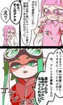 2girls bad_id bad_pixiv_id comic crying domino_mask goggles goggles_on_head green_eyes green_hair highres inkling jacket kemeo letterman_jacket mask multiple_girls pink_eyes pink_hair pink_shirt polo_shirt shirt splatoon_(series) squid tears