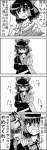 1boy 1girl 4koma blush comic crossdressing enokuma_uuta female_pervert greyscale hakurei_reimu monochrome morichika_rinnosuke pervert touhou translated