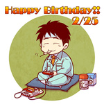 1boy arino_shin'ya bad_id bad_pixiv_id black_hair closed_eyes controller dated famicom game_console game_controller gamecenter_cx happy_birthday kita_(nana0015) long_sleeves male_focus mouth_hold necktie orange_neckwear package pillow simple_background sitting solo white_background