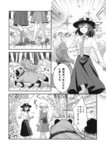 2girls bow cellphone comic dress dress_shirt greyscale hat hat_bow highres kannari long_sleeves maribel_hearn medium_hair mob_cap monochrome multiple_girls necktie phone shaded_face shirt short_hair skirt smartphone sparkle sweat tanuki touhou translated turn_pale usami_renko wavy_hair