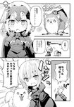 1boy 2girls :d :o animal armor armored_dress artoria_pendragon_(all) bangs blush bow braid cape capelet cavall_the_2nd chibi coat comic dog emphasis_lines eyebrows_visible_through_hair fang fate/grand_order fate_(series) fur-trimmed_cape fur_trim gloves greyscale hair_between_eyes hair_bow hand_up headless headpiece hessian_(fate/grand_order) jeanne_d'arc_(alter)_(fate) jeanne_d'arc_(fate)_(all) juliet_sleeves lobo_(fate/grand_order) long_sleeves monochrome multiple_girls open_mouth puffy_sleeves rioshi saber_alter smile sparkle translation_request wide_sleeves wolf
