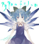 1girl blue_dress blue_eyes blue_hair cirno dated dress hair_ribbon highres ice ice_wings looking_at_viewer ribbon shihou_(g-o-s) short_hair signature smile solo touhou white_background wings