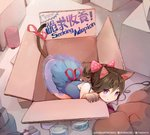 1girl :o animal_ears ass bangs bare_shoulders blue_dress blush bow box brown_hair cardboard_box cat_ears cat_girl cat_tail claws commentary dress engrish eyebrows_visible_through_hair for_adoption hair_between_eyes hair_bow heart heart-shaped_pupils highres in_box in_container looking_at_viewer original parted_lips paws piliheros2000 pink_bow polka_dot polka_dot_bow ponytail purple_eyes ranguage red_ribbon ribbon see-through sleeveless sleeveless_dress solo symbol-shaped_pupils symbol_commentary tail tail_ribbon translation_request twitter_username v-shaped_eyebrows