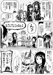 1boy 6+girls :3 adjusting_eyewear admiral_(kantai_collection) ahoge anger_vein battleship_hime bodysuit boots bowl breast_pocket breasts bruise chair chopsticks cleavage clone comic commentary_request eating folding_chair forehead_protector glasses greyscale hachimaki hairband hatsushimo_(kantai_collection) headband heavy_cruiser_hime highres hisamura_natsuki holding hood hooded_jacket horns injury jacket jintsuu_(kantai_collection) jumpsuit kantai_collection long_hair monochrome multiple_girls munmu-san necktie necktie_on_head ooyodo_(kantai_collection) pleated_skirt pocket remodel_(kantai_collection) ru-class_battleship school_uniform serafuku shinkaisei-kan short_hair_with_long_locks sitting skirt smile steam table torn_clothes translated visible_air wo-class_aircraft_carrier