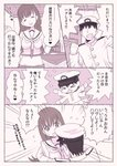 1boy 1girl >_< admiral_(kantai_collection) comic commentary_request hat highres kantai_collection kujira_naoto midriff military military_hat military_uniform monochrome naval_uniform neckerchief office ooi_(kantai_collection) peaked_cap school_uniform serafuku translation_request uniform