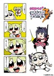 3girls 4koma :d absurdres ahoge ai_chan arms_up artist_name bangs battlesuit bkub black_footwear blonde_hair blue_eyes blunt_bangs bodysuit braid cellphone cleavage_cutout comic copyright_name dual_wielding emphasis_lines eyebrows_visible_through_hair floating frown gun hair_ornament hair_scrunchie handgun highres holding holding_gun holding_phone holding_sword holding_weapon honkai_(series) honkai_impact_3 kiana_kaslana kiana_kaslana_(white_comet) long_hair multiple_girls open_mouth orange_scrunchie phone purple_hair raiden_mei raiden_mei_(crimson_impulse) red_eyes sailor_collar scrunchie side_braid sidelocks silver_hair simple_background smartphone smile speech_bubble standing sword talking thighhighs translation_request twin_braids upper_teeth v-shaped_eyebrows watermark weapon white_bodysuit yellow_background