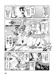 abukuma_(kantai_collection) bangs battle braid comic commentary double_bun fubuki_(kantai_collection) greyscale hair_over_shoulder hair_ribbon hair_rings hat highres kantai_collection kitakami_(kantai_collection) long_hair mizumoto_tadashi monochrome multiple_girls non-human_admiral_(kantai_collection) ooshio_(kantai_collection) open_mouth pleated_skirt ponytail ribbon school_uniform serafuku shinkaisei-kan short_hair short_twintails skirt smile suspenders torpedo translation_request turret twintails