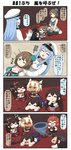 4koma 6+girls ? ahoge akagi_(kantai_collection) anger_vein angry arashi_(kantai_collection) ascot battleship_hime beans bell beret black_gloves black_hair blonde_hair blue_eyes blue_hair blue_hakama boots breasts brown_hair budget_sarashi chibi choker cleavage closed_eyes collar comic commentary crop_top detached_sleeves dress eating epaulettes female_admiral_(kantai_collection) flower food food_on_face glasses gloves hair_bell hair_flaps hair_flower hair_ornament hairband hairclip hakama hands_on_another's_shoulders hat headgear highres indian_style japanese_clothes kaga_(kantai_collection) kantai_collection large_breasts long_hair long_sleeves maya_(kantai_collection) midriff military military_hat military_uniform multiple_girls musashi_(kantai_collection) musical_note navel nontraditional_miko one_eye_closed oni_horns open_mouth outstretched_arms peaked_cap pleated_skirt ponytail puchimasu! quaver red_eyes red_hair red_hakama remodel_(kantai_collection) sailor_collar sailor_shirt sarashi school_uniform serafuku setsubun shaded_face shinkaisei-kan shirt short_hair short_sleeves side_ponytail sidelocks sitting sitting_on_floor skirt sleeveless sleeveless_dress sleeveless_shirt smile socks sucking surprised tan thighhighs tornado translated uniform vest waving white_gloves wide_sleeves yamato_(kantai_collection) yuureidoushi_(yuurei6214)