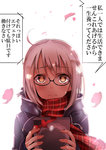 1girl ahoge backlighting bangs black_glasses blush closed_mouth commentary_request dappled_sunlight duffel_coat eyebrows_visible_through_hair fate_(series) frown gift glasses heroine_x heroine_x_(alter) highres holding holding_gift incoming_gift looking_at_viewer petals plaid plaid_scarf red_scarf saber scarf semi-rimless_glasses short_hair_with_long_locks sidelocks silver_hair simple_background solo sunlight translation_request under-rim_glasses upper_body white_background yellow_eyes yuge_(yuge_bakuhatsu)