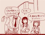 1boy 2girls comic dated father_and_daughter girls_und_panzer husband_and_wife long_hair monochrome mother_and_daughter multiple_girls nishizumi_maho nishizumi_shiho nishizumi_tsuneo ooarai_school_uniform red rosmino short_hair tegaki tegaki_draw_and_tweet translation_request twitter_username