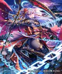 1girl armor ass bodysuit boots breasts building cape chain company_name copyright_name esukee flower from_side full_body full_moon glowing hair_flower hair_ornament high_heels holding holding_scythe jumping knife kouhaku_nawa long_hair looking_at_viewer looking_back medium_breasts moon multiple_boys night night_sky ninja obi official_art outstretched_arm parted_lips peony_(flower) purple_hair red_cape sash scythe sengoku_enbu_-kizna- sky solo_focus torn_cape torn_clothes weapon