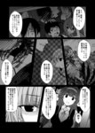 3girls 5boys adjusting_eyewear bartender blood blood_from_mouth comic flashback glasses greyscale hair_ribbon hairband hayase_ruriko_(yua) injury kamio_reiji_(yua) kantai_collection kongou_(kantai_collection) long_hair monochrome multiple_boys multiple_girls photo_(object) ribbon shaded_face sidelocks suzuya_(kantai_collection) teeth translated yua_(checkmate)