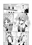 2girls ahoge bangs breast_pocket bruise building cloud collarbone collared_shirt comic covering_one_eye day gloves greyscale hair_between_eyes hair_intakes hair_ornament hair_ribbon hand_up highres hikobae indoors injury kagerou_(kantai_collection) kantai_collection looking_at_another missing_eye monochrome multiple_girls neck_ribbon open_clothes open_shirt open_vest parted_lips pocket ponytail ribbon school_uniform shiranui_(kantai_collection) shirt short_sleeves silhouette speech_bubble torn_sleeve translation_request twintails vest window